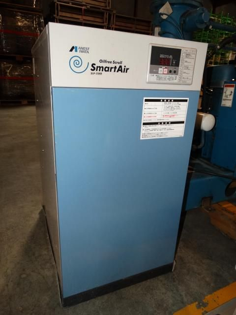 Anest Iwata SLP-22ED Oil-Free Scroll Compressor