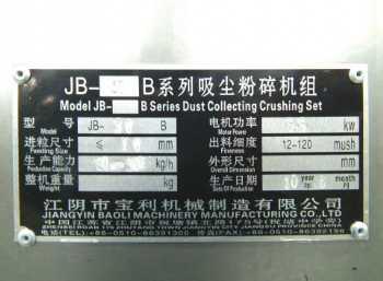 2 JB-30-B