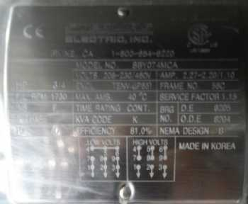 35 RPE-554-I LH 120L
