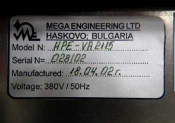 20 HPE-VA2115