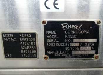 9 KN550