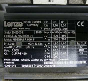 82 Certiwrap C-150