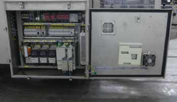 70 Certiwrap C-150