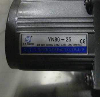 46 VFFS BX620