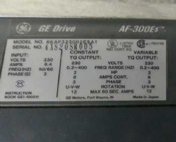 45 VPR-250