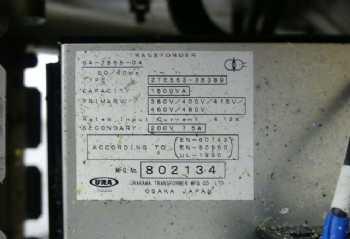 20 CCW-R-214W-1S15-WP