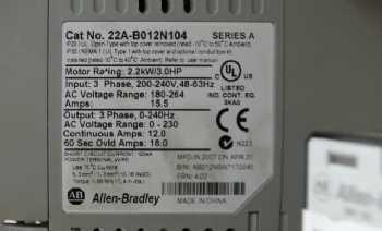 45 FCC Tri-Liner