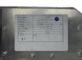 47 R-Pro PW 300800