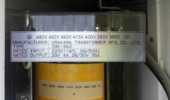 28 CCW-Z-214W-S30-PB