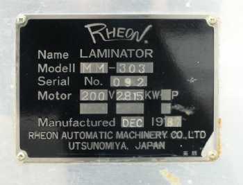 59 MM-303