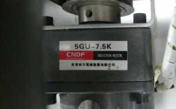 43 RL530