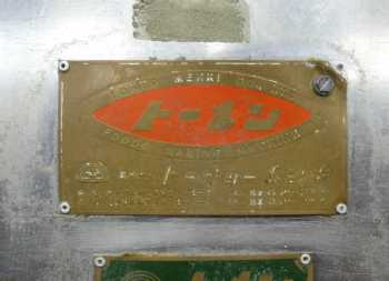 44 MW-150