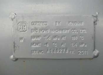 43 HL-054